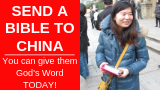 Send a Bible to China